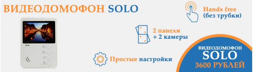 Видеодомофон SOLO