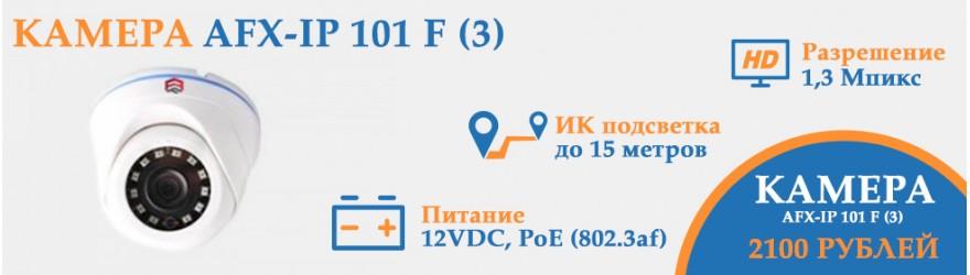 видеокамера AFX-AHD 203 F (3,6)