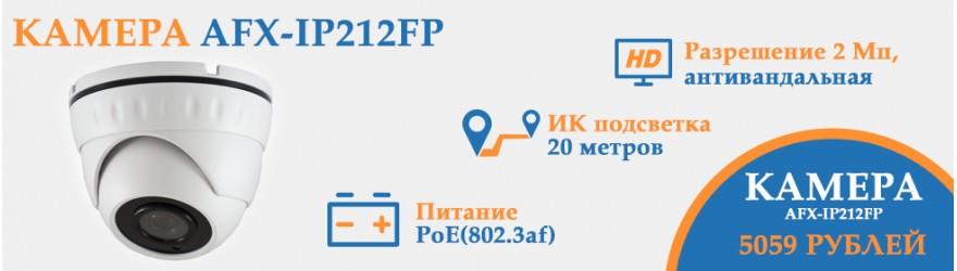 AFX-IP 212 FP (3,6)