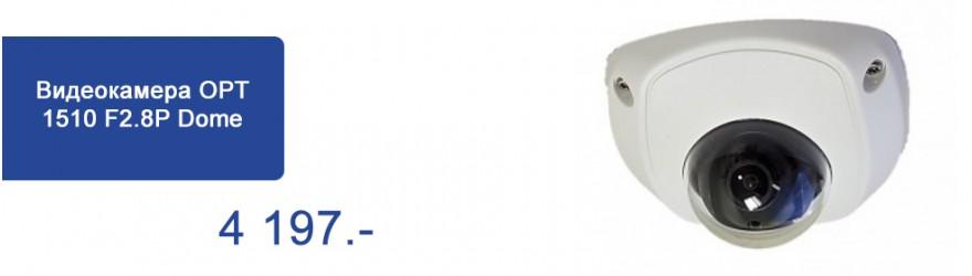 Видеокамера OPT 1510 F2.8P Dome