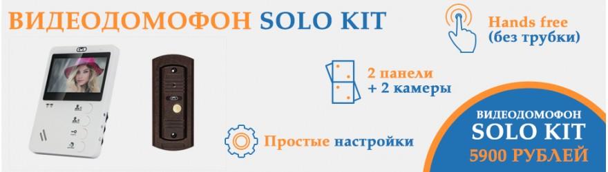 Видеодомофон SOLO KIT